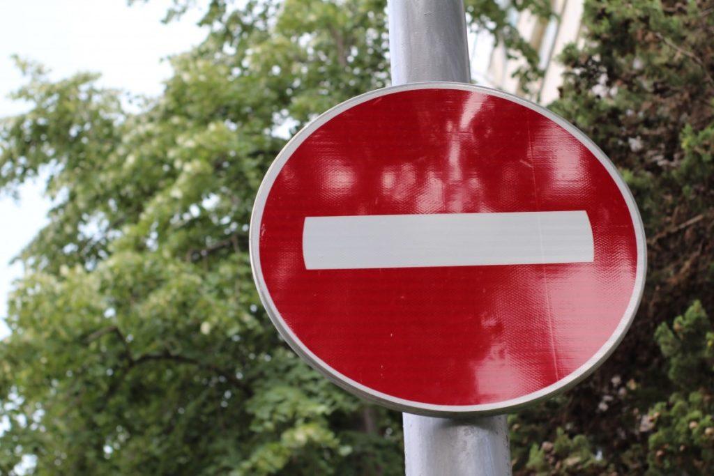A no-entry sign